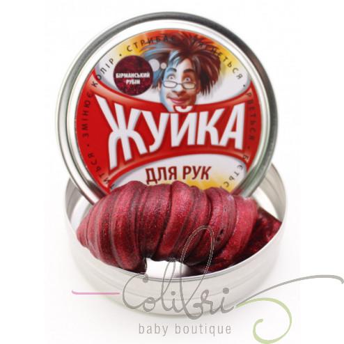 """Жвачка""  для рук Бирманский Рурин 80 г.(жестяная банка)"