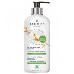 Жидкое мыло для чуствительной кожи рук - авокадо, Sensitive Skin Hand Soap - avocado