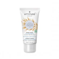 Крем для чуствительной кожи рук  - аргана, Sensitive Skin Hand Cream - argan