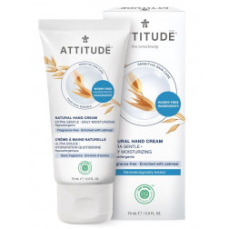 Крем для чуствительной кожи рук  - без запаха, Sensitive Skin Hand Cream - fragrance free