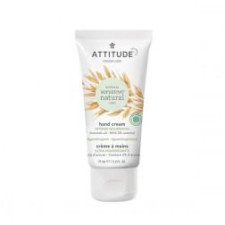 Крем для чуствительной кожи рук  - авокадо, Sensitive Skin Hand Cream - avocado