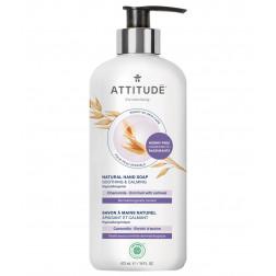 Жидкое мыло для чуствительной кожи рук - ромашка, Sensitive Skin Hand Soap - chamomile