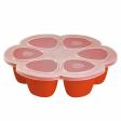 Силиконовый многопорционный контейнер-6 x 90 мл- паприка /Silicone multiportions 6 x 90 ml paprikа